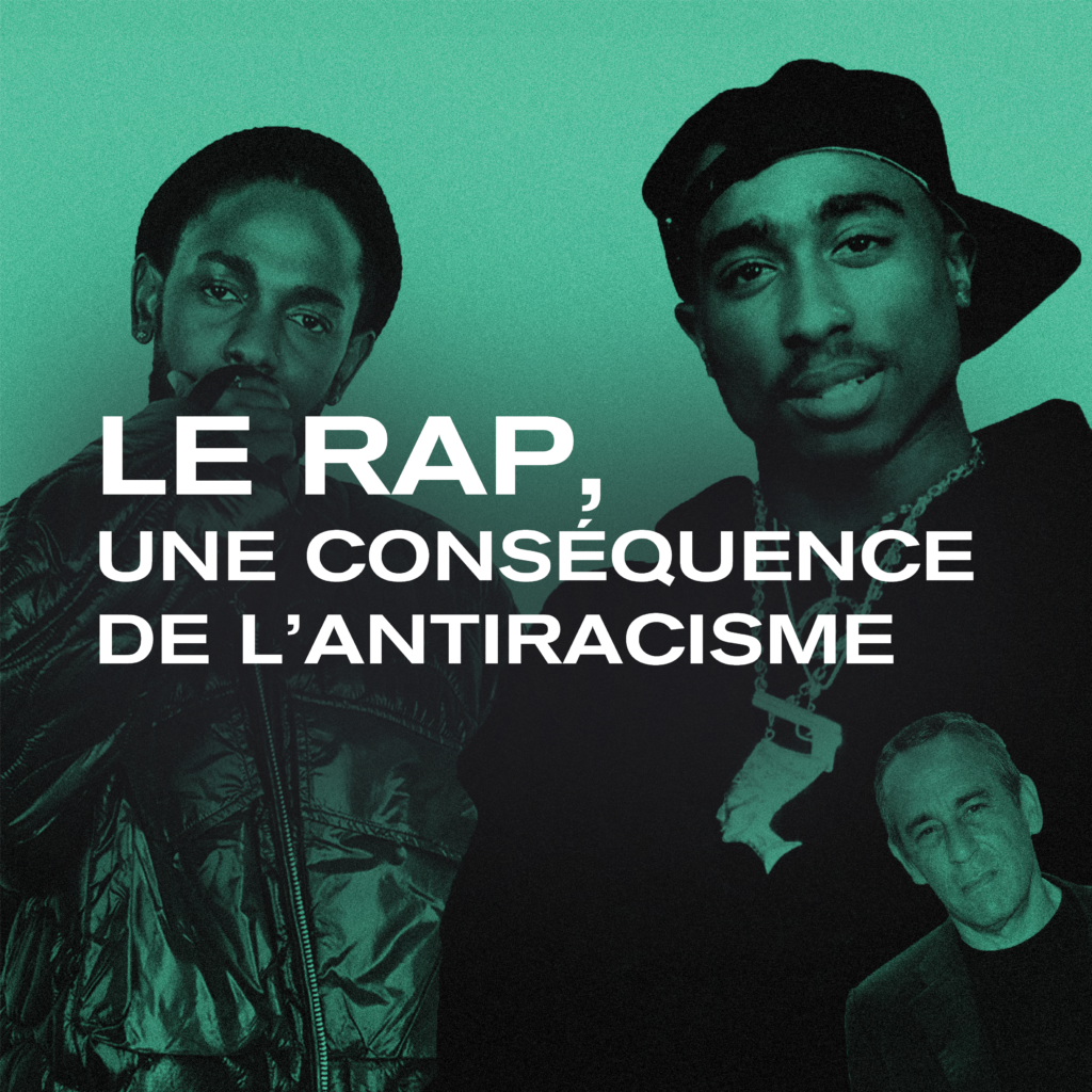 Photo de l'article : Le rap, conséquence de l'antiracisme